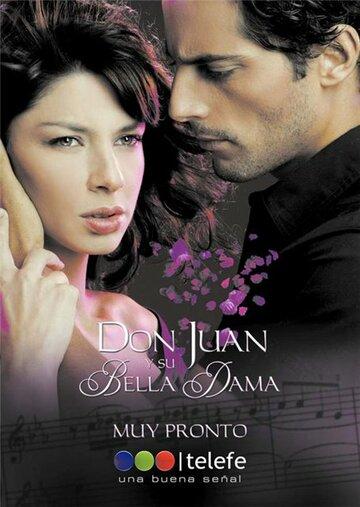 Дон Хуан и его красивая дама (2008)