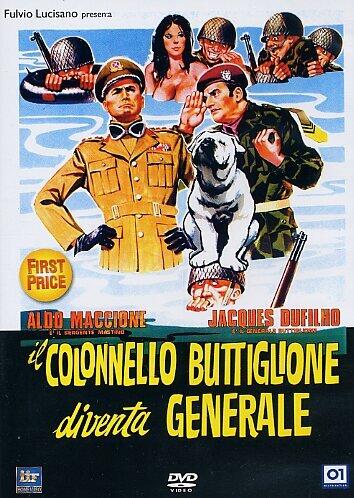 Полковник Буттильон становится генералом (1974)