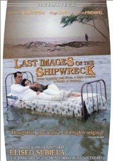 Последние изображения кораблекрушения (1989)