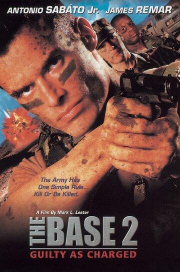 Постер к фильму База 2: Виновен по предписанию (2000)