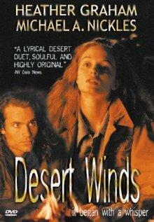 Ветры пустыни (1994)