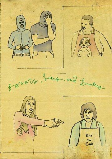 Любовники, вруны и психи 2006