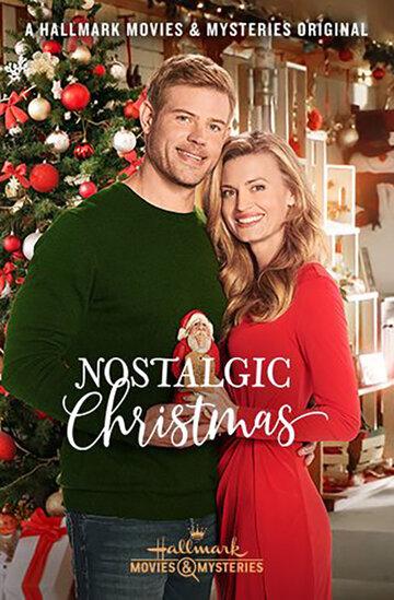 Постер Рождественские воспоминания undefined