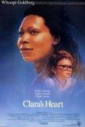 Сердце Клары (Clara's Heart)