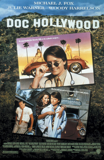 Доктор Голливуд (1991) полный фильм онлайн