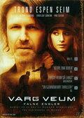 Падшие ангелы (2008)