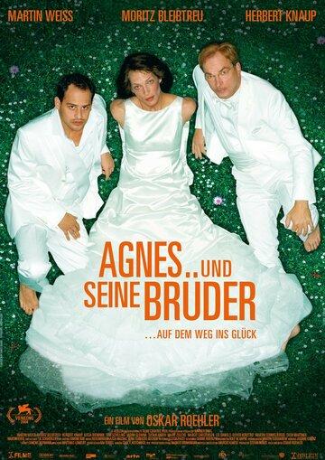 Агнес и его братья (2004)