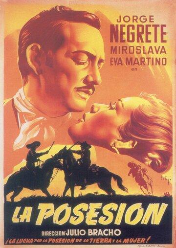 Обладание (1950)