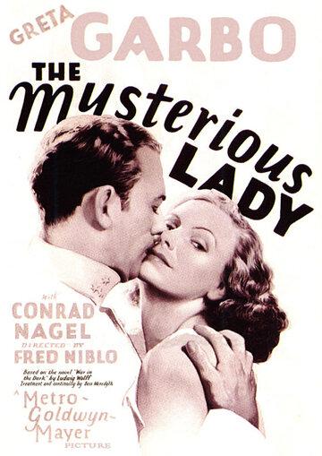 Таинственная дама (1928)