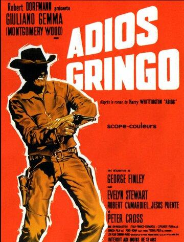 Прощай гринго (1965)