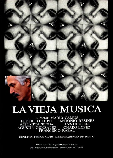 Старинная музыка (1985)