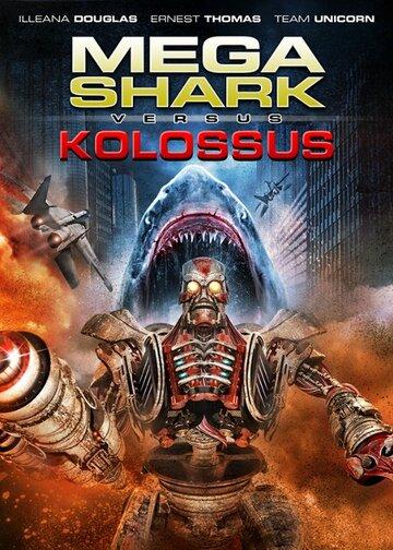 Мега Акула против Колосса