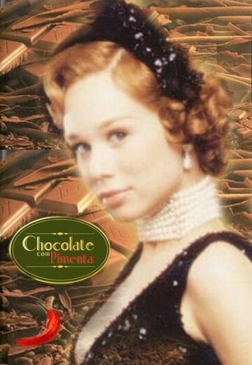 Шоколад с перцем (2003)