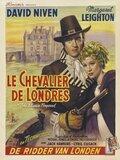 Доблестный Пимпернал (1950)