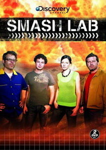 Лаборатория взрывных идей (2007) полный фильм