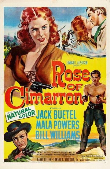 Роза Симаррона (Rose of Cimarron)