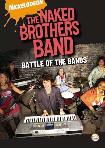 Голые братья (2005)