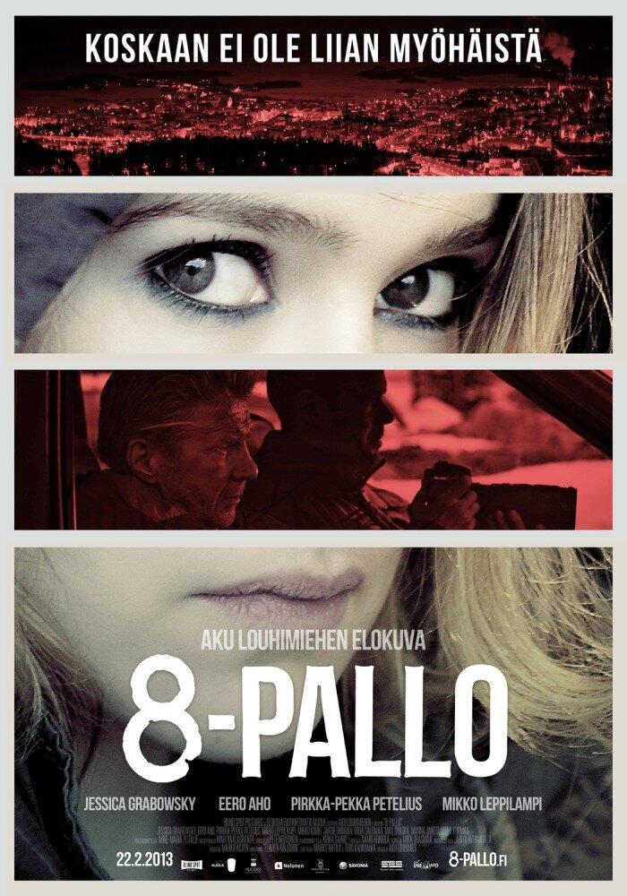 Восьмой шар (2013) смотреть онлайн