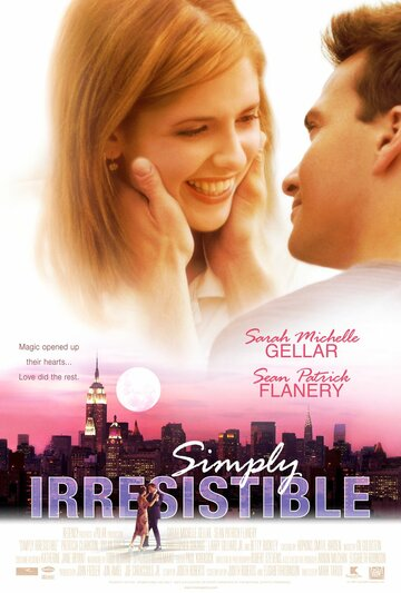 Просто неотразима (1999)