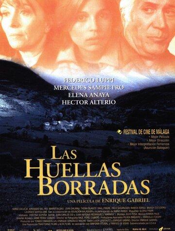Стертые следы (1999)