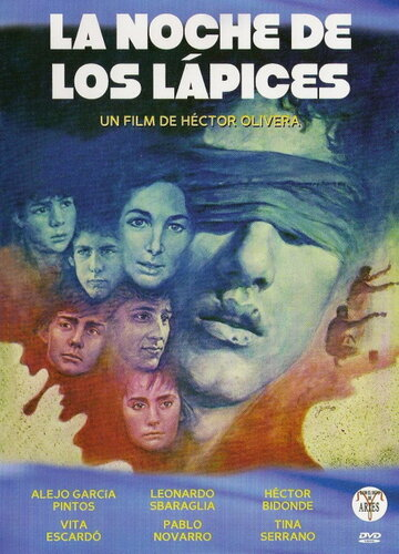 Ночь карандашей (1986)