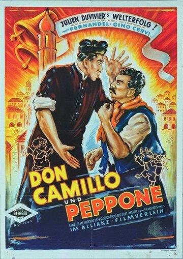 Don Camillo Ebook