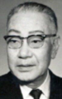 Гандзиро Накамура