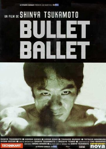 Скачать дораму Балет пуль Bullet Ballet