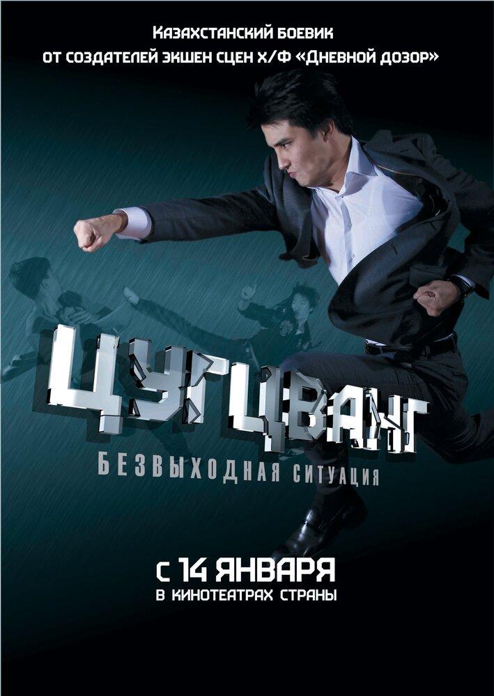 Скачать казахские фильмы бесплатно через торрент новинки
