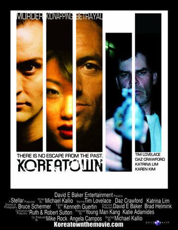 лучшие фильмы 2007 года это специальный вид
