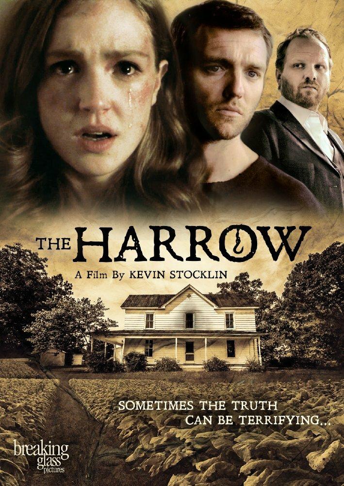 Харроу / The Harrow