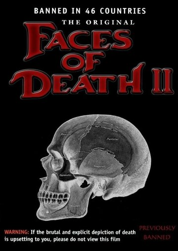 Лики смерти 2