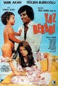 Yaz bekari (1974)