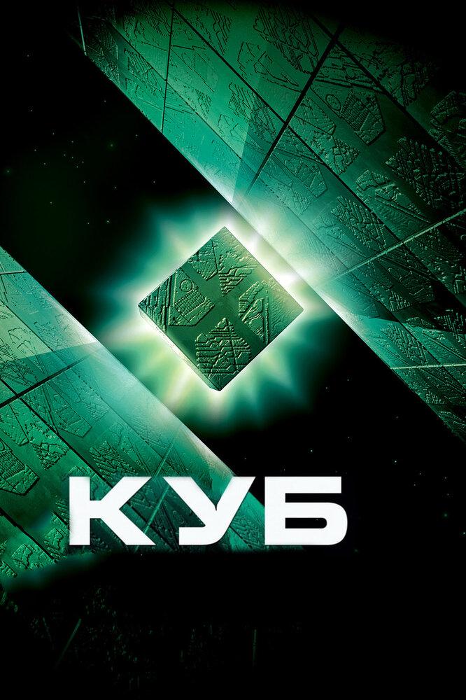 http://www.kinopoisk.ru/images/film_big/20590.jpg