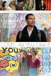 Love: As You Like It (2012)