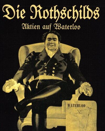 Акции Ротшильда под Ватерлоо / Die Rothschilds (1940)