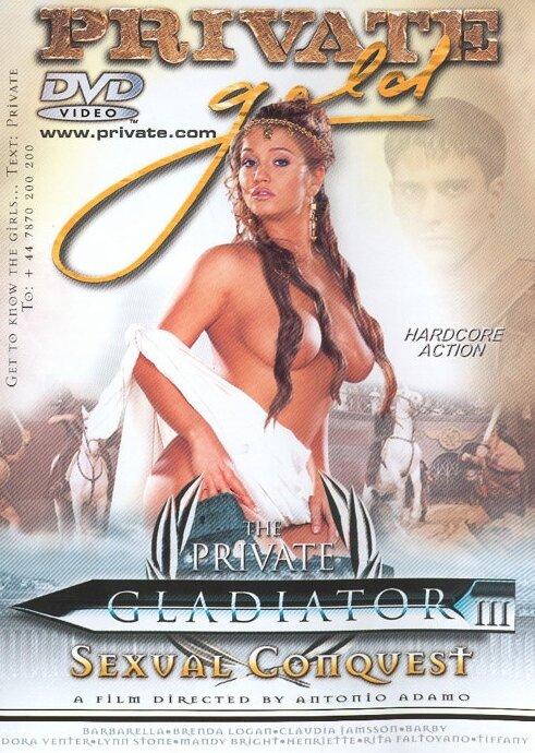 Порно гладиатор 3 сексуальное завоевание