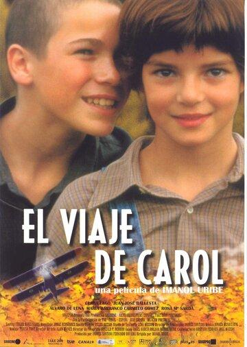 Путешествие Кэрол (2002)