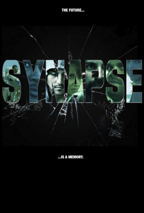 Синапс (2015)