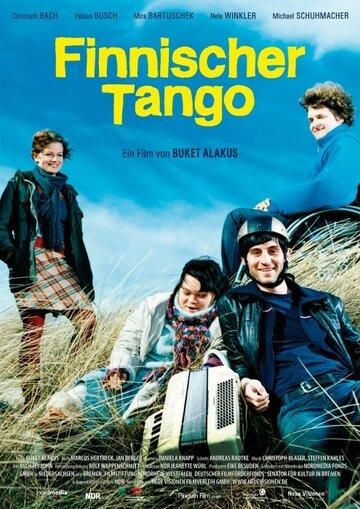 Финское танго (2008)