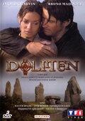 Дольмен (Dolmen)