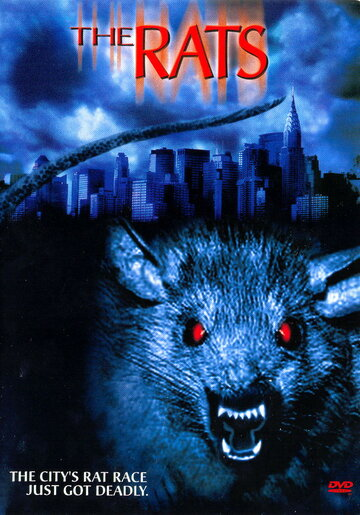 Крысы (ТВ)