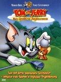 Новое шоу Тома и Джерри (сериал 1975 – 1977)