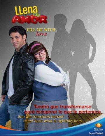 Полная любви (2010)