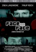 Лицом к лицу