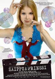 Герой `мыльной оперы` (2006)