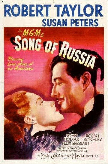 Песнь о России