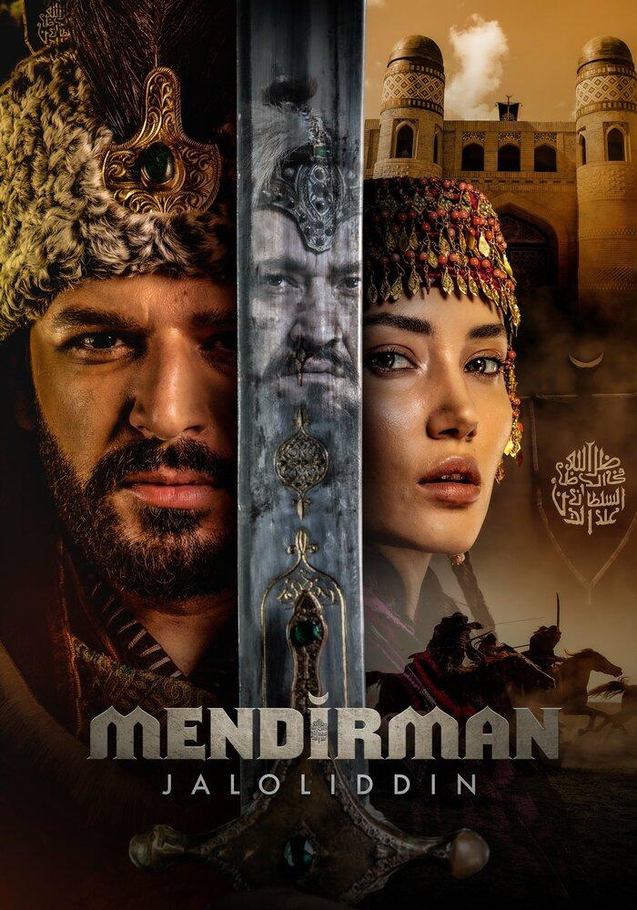 4381952 - Я и есть Джелаладдин ✸ 2021 ✸ Турция