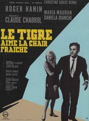 Тигр любит свежую плоть (1964)