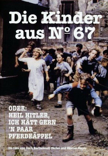Дети под номером 67 (1980)